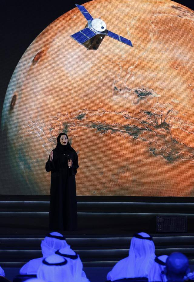 Sarah Amiri, deputy project manager of the United Arab Emirates (UAE) Mars Mission, speaks during a ceremony to unveil the mission on May 6, 2015 in Dubai. The Hope mission aims to provide a global picture of the Martian atmosphere.  (Image credit: KARIM SAHIB/AFP/Getty Images)
